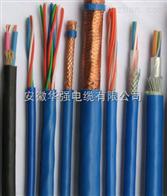 YC/3*70+2*35/荔枝视频成年版app下载橡膠電纜