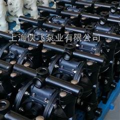 MK50AL-AC/ST/ST化工铸铁隔膜泵
