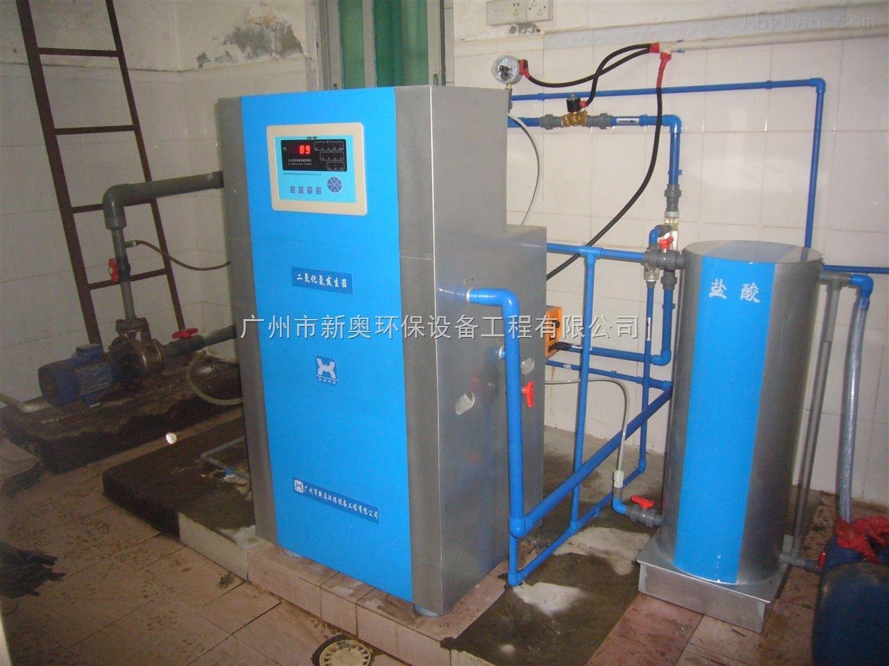 復合型二氧化氯發生器
