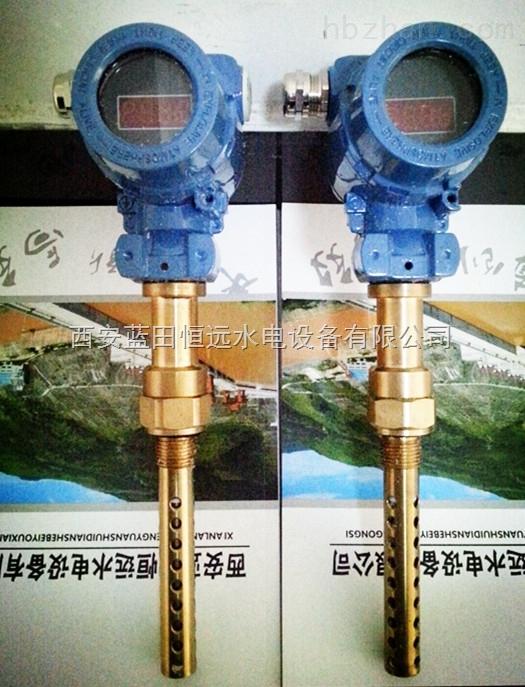 多功能通用WODA油混水控制器