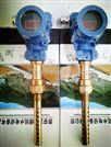 上海仪表厂专业订做YHX\YSH\YSX油混水信号器