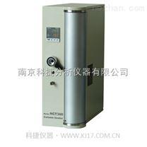 液相色譜柱溫箱價格/國產進口液相色譜HPLC係統