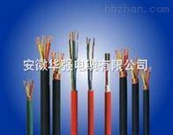 DJFF高溫計算機電纜