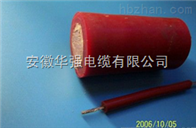 AGR1*16矽橡膠電纜