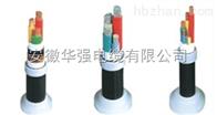 VV22-3*25+1*10 電力電纜