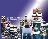 電力電纜 zr-yjv22-3×50 26/35kv電纜價格