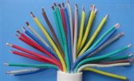 YVVP12*1.5儀表電纜