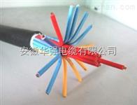 NH-KHFFP-14*2.5/耐火電纜