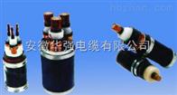 zrc-yjv-26/35kv 3*95高壓電纜