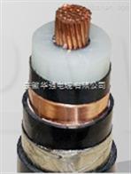 ZC-YJV72-8.7/15kV 1*300 高壓電纜