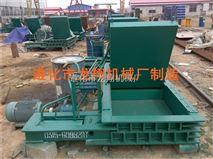 安徽废铜压块机、废铝压块机质量保证 价格