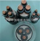 ZA-YJV22-18/30KV-3*120高压铠装电缆