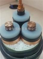 ZB-YJV22-12/20KV 高壓交聯電纜3*95