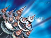 yjv22-20kv 3*240高壓電纜