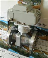 接力器锁定电磁阀ZBF22QS二位二通自保持电磁球阀