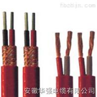 ZR-KX-GS-VVP105-2*1.5補償導線