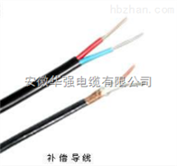 KX-HA-FFP1*2*1.0熱電偶補償導線