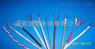 1*2*1.5熱電偶補償導線廠家