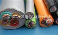 YGC-F46-22-3*6+1*4高溫鎧裝電纜