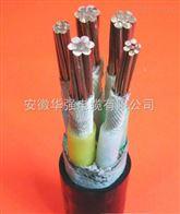 YJV22-3*240+1*120鎧裝電纜