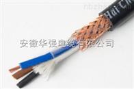 屏蔽電纜RVVP 7*1.5