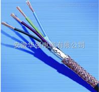 KJCPR 14*0.75數字巡回檢測裝置用屏蔽電纜