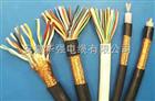控制屏蔽电缆 KJYVPR 屏蔽控制电缆