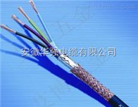 RVVP 屏蔽信號電纜