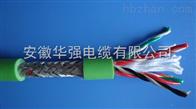 耐彎曲雙絞屏蔽電纜