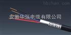 ZR192-KFFRP 4*2.5高温屏蔽电缆