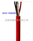 屏蔽高温电缆 KGGRP 12*0.75