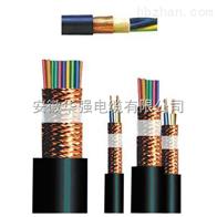 屏蔽電纜KVVRP 7*1.5