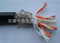 耐油雙絞屏蔽電纜