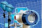 SBWR-2160温度变送器