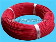 AF250,PTFE(PFA)鐵氟龍高溫線