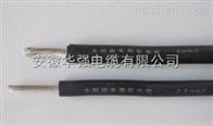 6平方光伏電纜