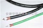 EM-WD-RYE 环保电缆