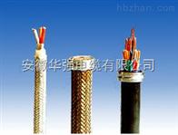 WDZ-JVVR 低煙無鹵環保電纜