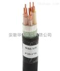 WLD-KJEGP低烟无卤环保电缆