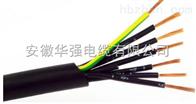 WD-NH-YJE耐火環保電纜