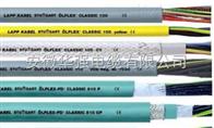 進口電纜CCL-CT-CY-2C1.50SQ VDE 標準控製電纜