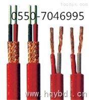 ZR-KXP 2*1.5補償導線