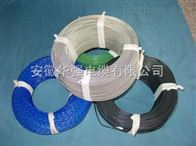 K型熱電偶補償導線