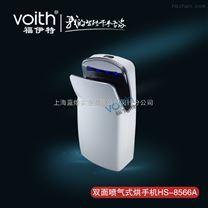 VOITH福伊特双面高速干手机HS-8566A