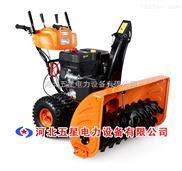 河北小型除雪機價格N五星多功能小型掃雪車掃地車N手推式除雪機