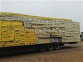 佳木斯优质憎水岩棉保温板近期销售价格