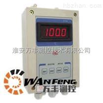 水泥厂专用温度远传监测仪