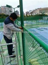 学校区篮球场围网