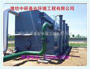 甘南地埋式一体化生活污水处理设备