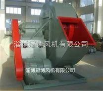 GY4-73 10 C 淄博厂家专业生产 【锅炉离心鼓引风机】
